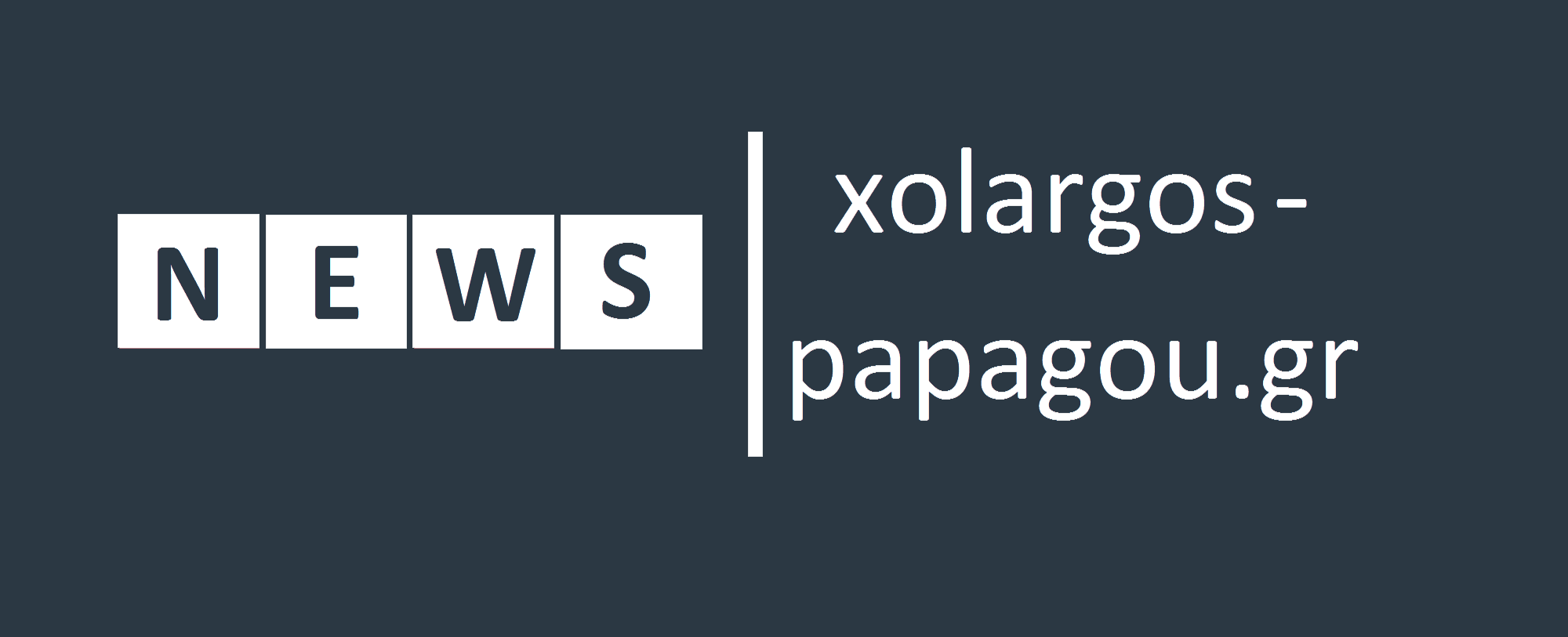 Xolargos-papagou